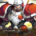 シリーズ完結!『ランス10』ゲーム感想10  【二周目 クリアB回収】(ネタバレあり)