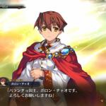 シリーズ完結!『ランス10』ゲーム感想13【クリアA回収その3】(ネタバレあり)