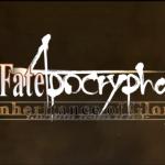 【FGO】コラボイベント『Apocrypha/Inheritance of Glory』ゲーム感想(ネタバレあり)