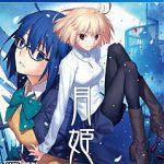 【月姫リメイク】『月姫 -A piece of blue glass moon-』感想(ネタバレあり)